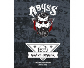 GRAVE DIGGER 60ML ABYSS MIX N VAPE (ΚΑΠΝΙΚΟ) BY PARAGON