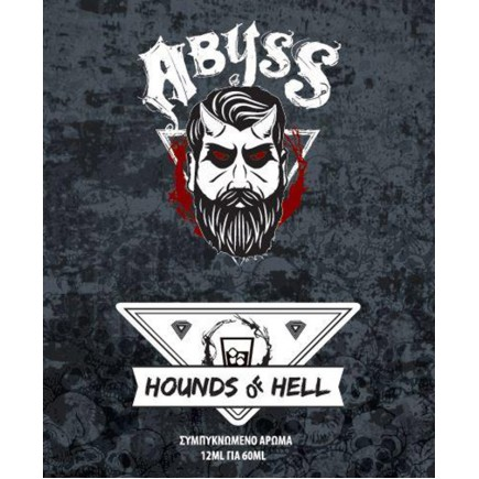 HOUNDS OF HELL 60ML ABYSS MIX N VAPE (BOURBON,ΒΑΝΙΛΙΑ,ΚΑΡΥΔΑ) BY PARAGON