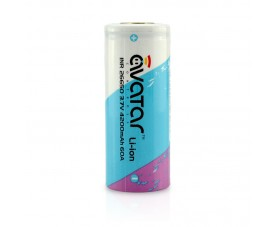 4200mAh Avatar INR 26650 Battery - 7C 60A